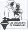 logo-viguenets